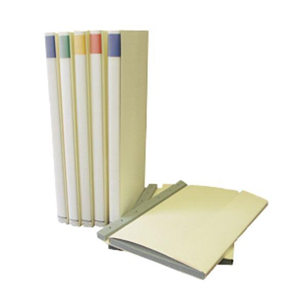 ワカホシ ハッピー電子ファイル A4ファイル&リファイル台紙 FR-20 1セット(5冊)