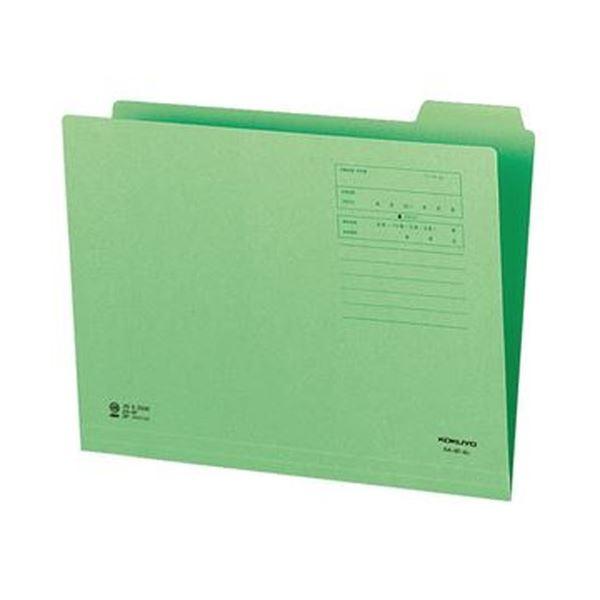 (まとめ)コクヨ 1/4カットフォルダー(カラー)A4 第4見出し 緑 A4-4F-4G 1セット(10冊)【×20セット】