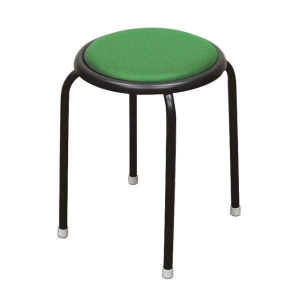 シンプル スタッキングチェア 【同色10脚セット グリーン×ブラック】 幅32cm 日本製 スチールパイプ 『サークルチェア』【代引不可】