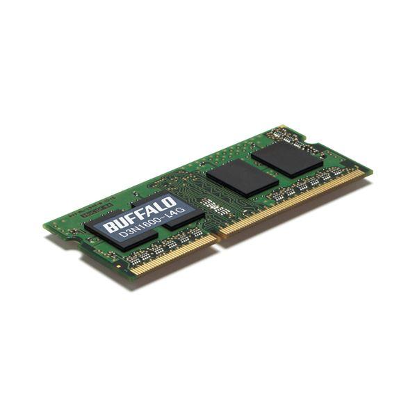 (まとめ)バッファロー 法人向け PC3L-12800 DDR3 1600MHz 204Pin SDRAM S.O.DIMM 4GB MV-D3N1600-L4G 1枚【×3セット】