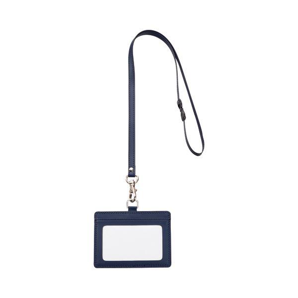 (まとめ) TANOSEE 合皮製ネームカードホルダー ヨコ型 ストラップ付 ブルー 1個 【×30セット】