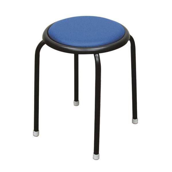 シンプル スタッキングチェア 【同色10脚セット ブルー×ブラック】 幅32cm 日本製 スチールパイプ 『サークルチェア』【代引不可】