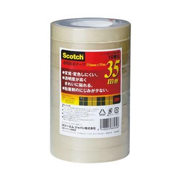(まとめ)3M スコッチ 透明粘着テープ15mm×35m 500-3-1535-10P 1パック(10巻)【×20セット】