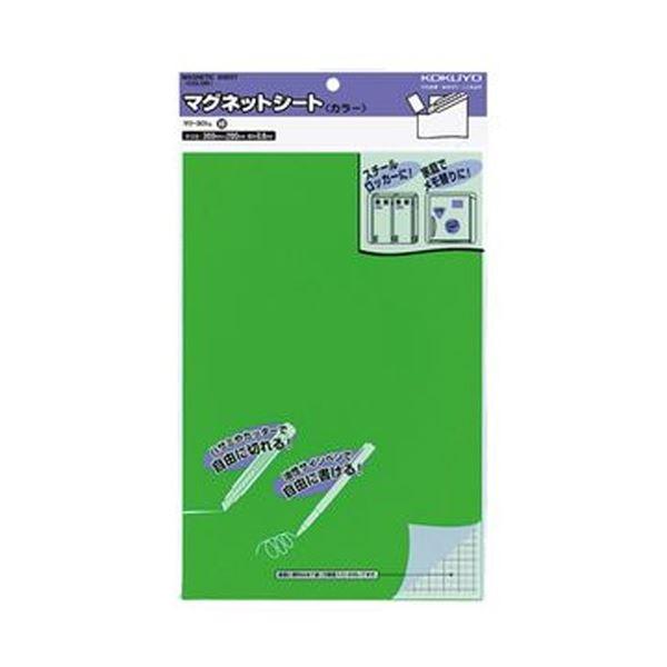(まとめ)コクヨ マグネットシート(カラー)300×200mm 緑 マク-301G 1セット(5枚)【×3セット】