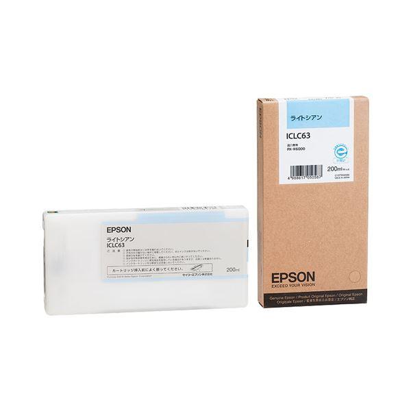 (まとめ) エプソン EPSON インクカートリッジ ライトシアン 200ml ICLC63 1個 【×3セット】
