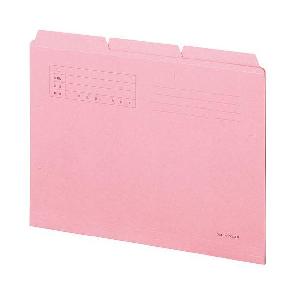 (まとめ) TANOSEE カットフォルダー3山A4 ピンク 1セット(30冊:3冊×10パック) 【×10セット】