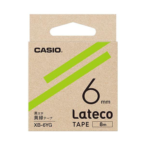(まとめ)カシオ ラテコ 詰替用テープ6mm×8m 黄緑/黒文字 XB-6YG 1個【×10セット】