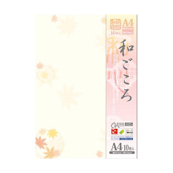 (まとめ) ササガワ OA対応和柄用紙 和ごころ紅葉 4-1003 1セット(50枚:10枚×5冊) 【×5セット】
