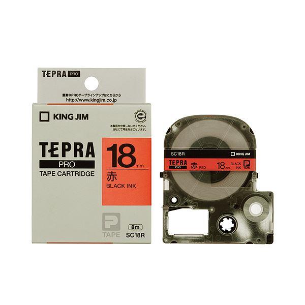 (まとめ) キングジム テプラ PRO テープカートリッジ パステル 18mm 赤/黒文字 SC18R 1個 【×10セット】