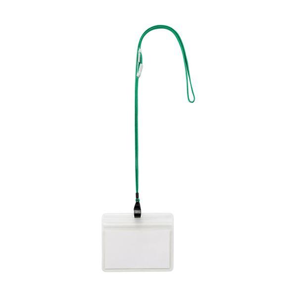 (まとめ) TANOSEE 吊下げ名札防水チャック付 大 緑 1パック(10個) 【×10セット】