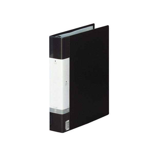 クリヤーブック(クリアブック)(ポケット交換タイプ) 1冊 黒 G3803-24 35ポケット付属 リヒトラブ リクエスト A4タテ (まとめ) 30穴 背幅50mm 【×10セット】