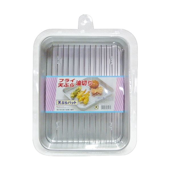 (まとめ)前川金属工業所 天ぷらバット 小 1個【×5セット】