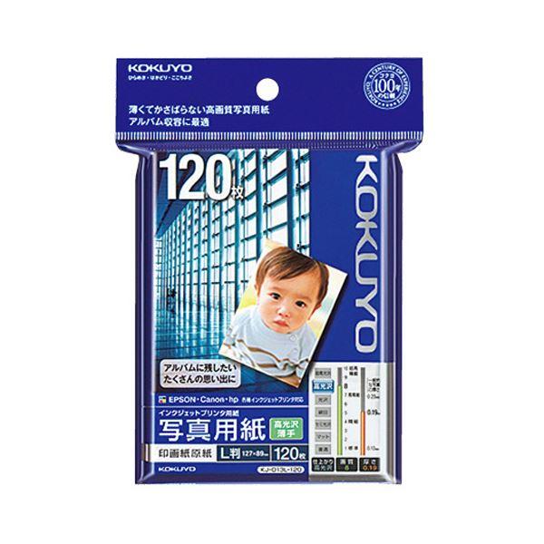 (まとめ) コクヨ インクジェットプリンター用 写真用紙 印画紙原紙 高光沢・薄手 L判 KJ-D13L-120 1冊(120枚) 【×10セット】