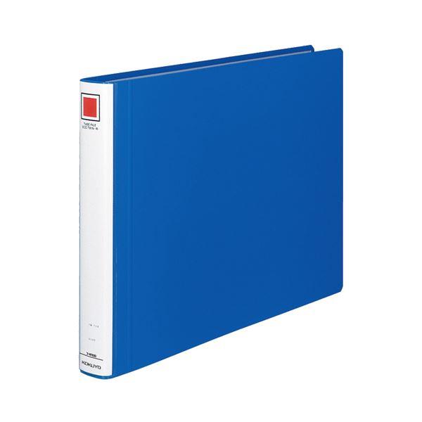 (まとめ) コクヨ チューブファイル(エコツインR) A3ヨコ 300枚収容 背幅45mm 青 フ-RT633B 1冊 【×10セット】