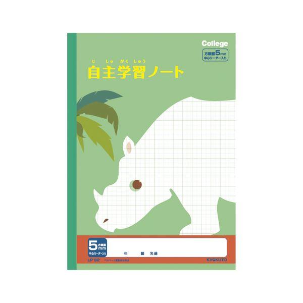 (まとめ) キョクトウ.アソシ カレッジアニマル 自主学習 5mm方眼【×50セット】