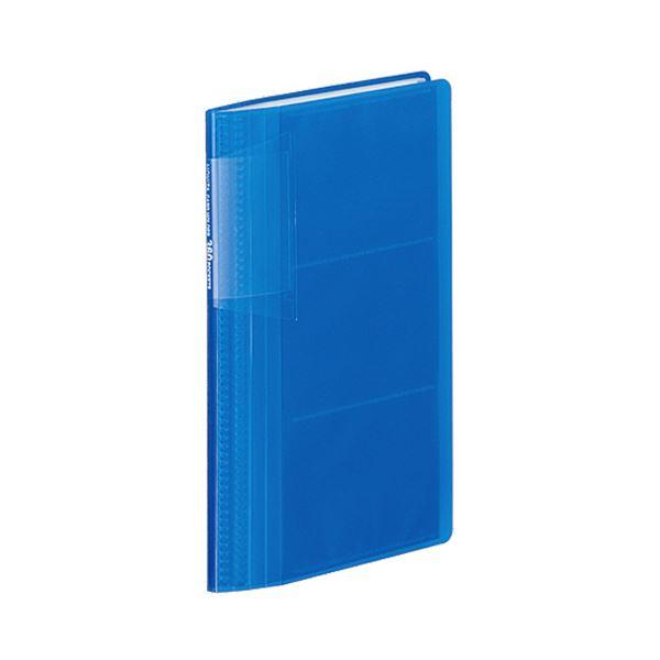 コクヨ カードホルダー(ノビータ)(固定式 スリムタイプ)360名 ヨコ入れ 青 メイ-N236B 1セット(10冊)
