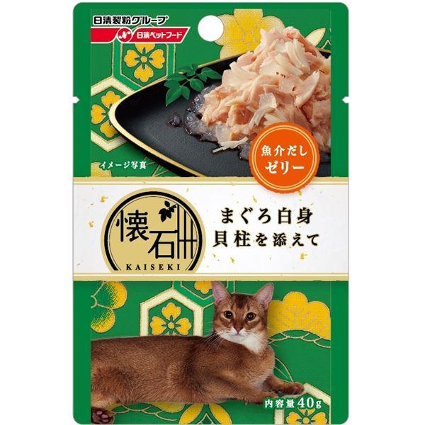(まとめ)懐石レトルト まぐろ白身 貝柱を添えて 魚介だしゼリー 40g【×72セット】【ペット用品・猫用フード】