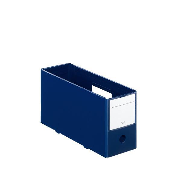 (まとめ)プラス PPボックスファイル+ハーフサイズ NV ネイビー 【×50セット】