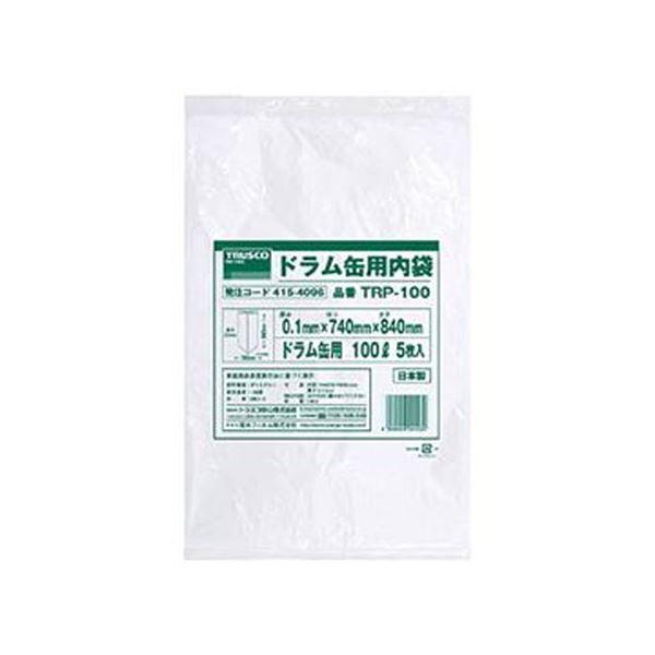 (まとめ)TRUSCO ドラム缶用 内袋 100LTRP-100 1パック(5枚)【×3セット】