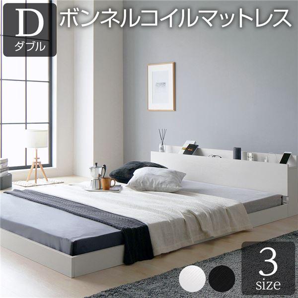 ベッド 低床 ロータイプ すのこ 木製 宮付き 棚付き コンセント付き シンプル グレイッシュ モダン ホワイト ダブル ボンネルコイルマットレス付き