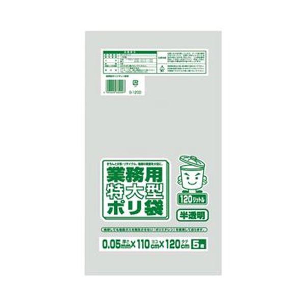 (まとめ)ワタナベ工業 業務用ポリ袋 半透明 120L 0.05mm厚 G-120D 1セット(50枚:5枚×10パック)【×3セット】