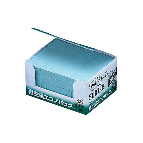 (まとめ) 3M ポスト・イット エコノパックふせん 再生紙 75×25mm ブルー 5001-B 1パック(20冊) 【×5セット】
