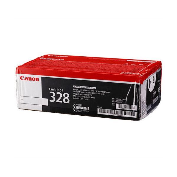 キヤノン トナーカートリッジ328VPCRG-328VP 3500B004 1箱(2個)