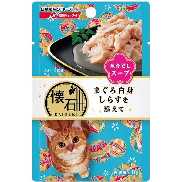 (まとめ)懐石レトルト まぐろ白身 しらすを添えて 魚介だしスープ 40g【×72セット】【ペット用品・猫用フード】