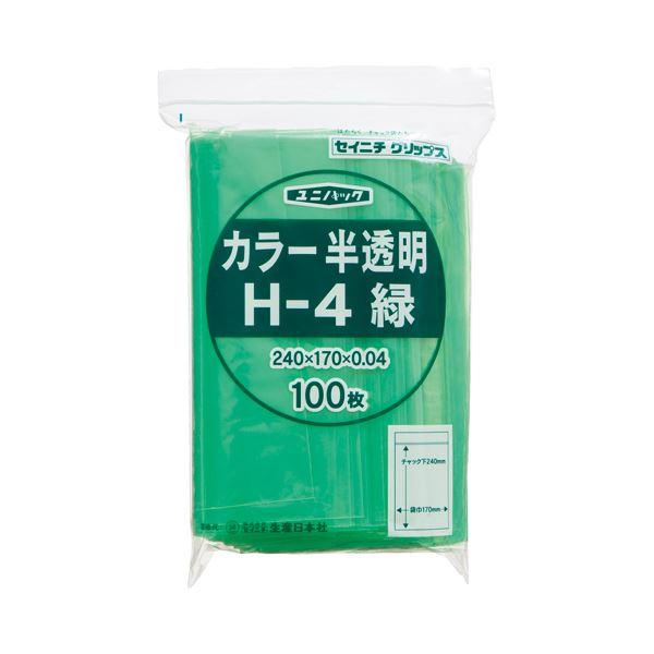 (まとめ) セイニチ チャック付袋 ユニパックカラー 半透明 ヨコ170×タテ240×厚み0.04mm 緑 H-4ミドリ 1パック(100枚) 【×10セット】