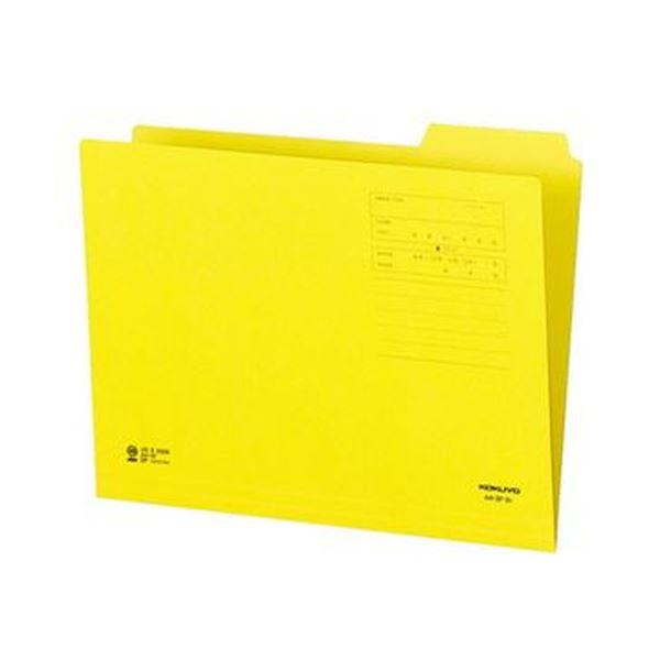 (まとめ)コクヨ 1/3カットフォルダー(カラー)A4 第3見出し 黄 A4-3F-3Y 1セット(10冊)【×20セット】