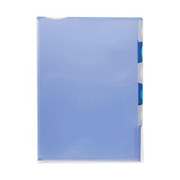(まとめ)TANOSEE 超丈夫なマチ付クリアホルダー タフレル A4タテ 5山インデックス ブルー 1セット(20枚:5枚×4パック)【×3セット】