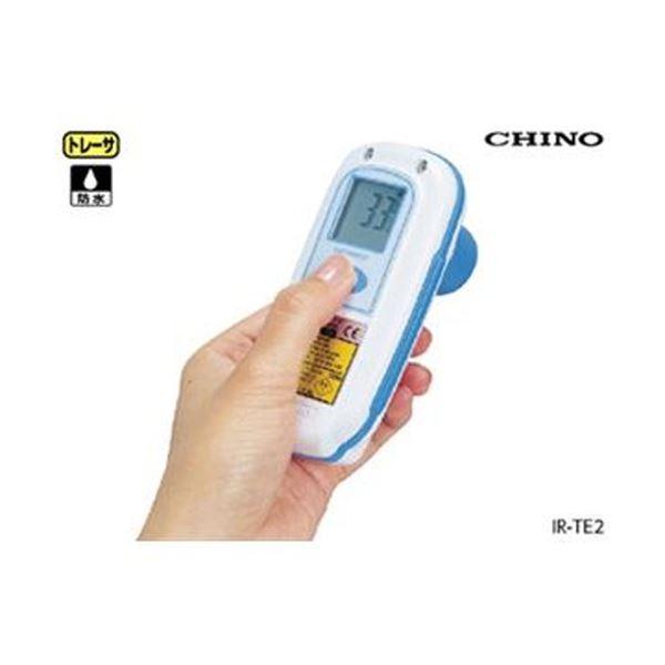 防水型ハンディ放射温度計 IR-TE2