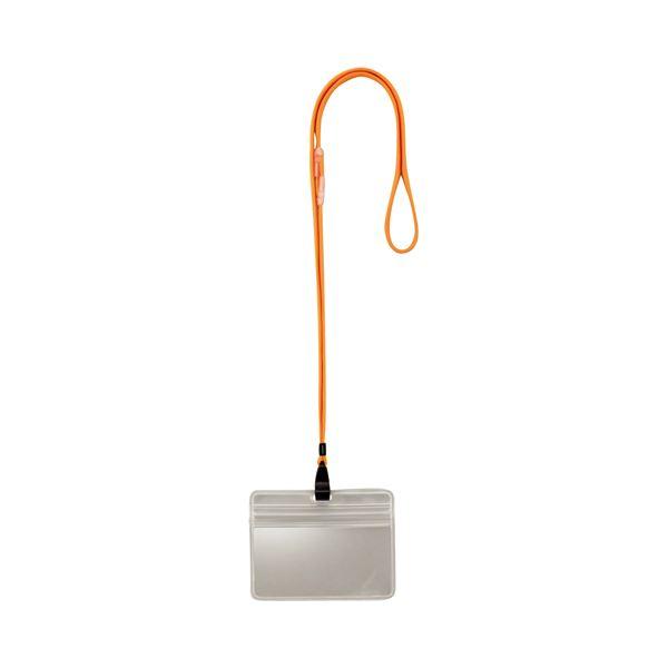 (まとめ) TANOSEE 吊下げ名札 防水チャック付 黄 1パック(10個) 【×10セット】