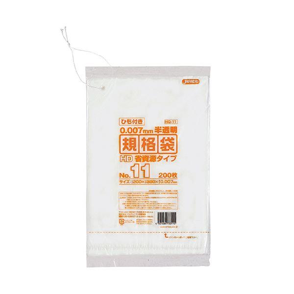 (まとめ) ジャパックス 規格袋HDひも付き 11号200×300mm HQ11 1パック(200枚) 【×50セット】