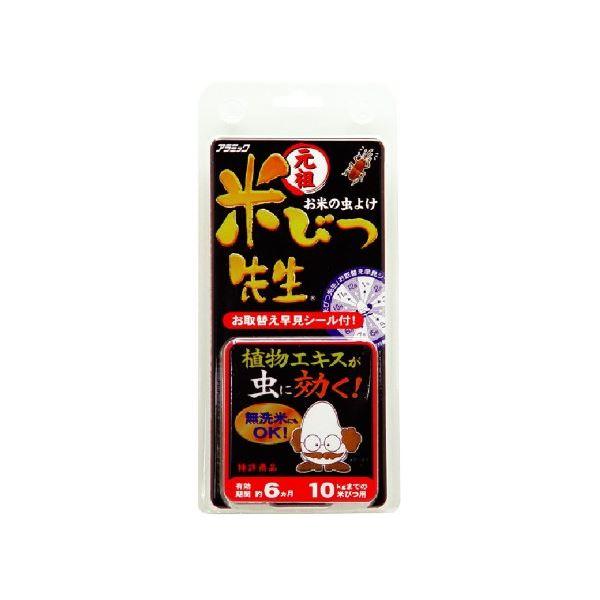 (まとめ) 元祖 米びつ先生/お米の虫よけ剤 【6ヶ月用】 10kgまでの米びつ用 植物成分100% 無洗米使用可 【×48個セット】