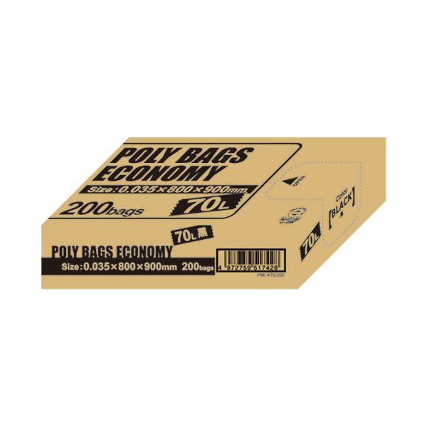 (まとめ) オルディ ポリバッグ70黒PBE‐K70‐200【×3セット】