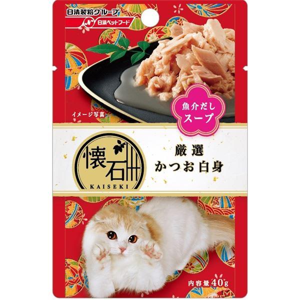 (まとめ)懐石レトルト 厳選かつお白身 魚介だしスープ 40g【×72セット】【ペット用品・猫用フード】