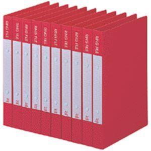 (まとめ) ビュートン リングファイル A4タテ2穴 200枚収容 背幅30mm レッド BRF-A4-R 1セット(10冊) 【×10セット】