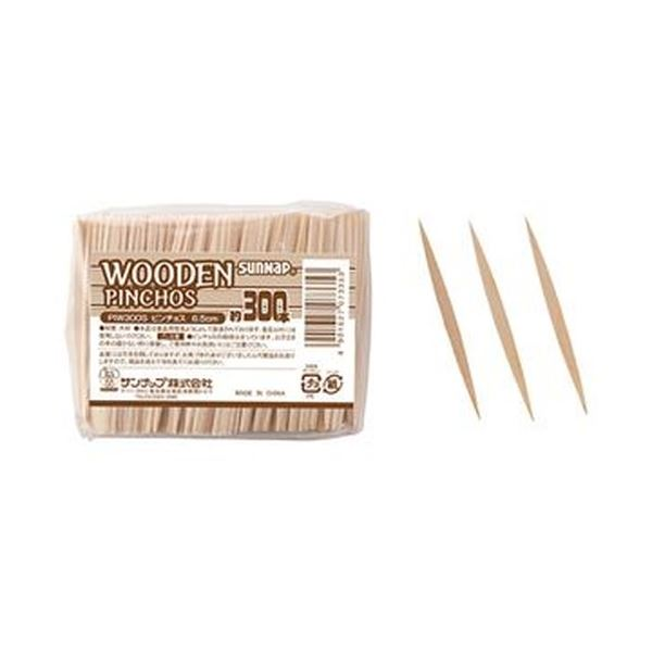 (まとめ)サンナップ 木製ピンチョス 65mmPIW300S 1パック(300本)【×50セット】