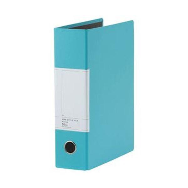 (まとめ)TANOSEE 両開きパイプ式ファイルSt A4タテ 500枚収容 50mmとじ 背幅77mm スカイブルー 1冊【×20セット】