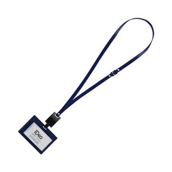 (まとめ)コクヨ ネームカードホルダー(IDeoHUBSTYLE)名刺・IDカード用 ヨコ型 紺 NM-RK195-1DB 1個【×3セット】