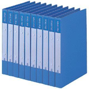 (まとめ) ビュートン リングファイル A4タテ2穴 200枚収容 背幅30mm ブルー BRF-A4-B 1セット(10冊) 【×10セット】