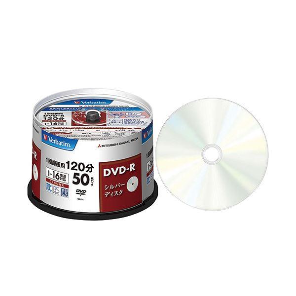 録画用DVD-R 16倍速対応 まとめ バーベイタム 120分1-16倍速 シルバーレーベル 1パック ×10セット スピンドルケース 50枚 通信販売 VHR12J50VS1 おしゃれ