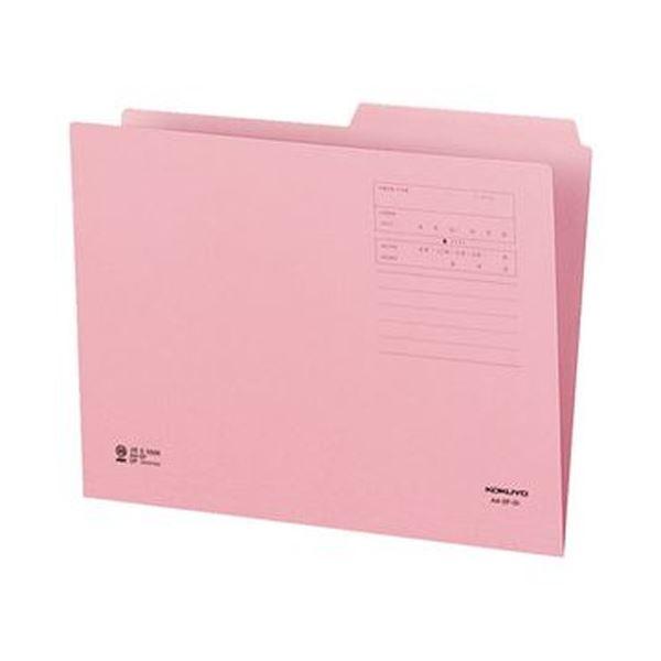 (まとめ)コクヨ 1/2カットフォルダー(カラー)A4 第2見出し ピンク A4-2F-2P 1セット(10冊)【×20セット】