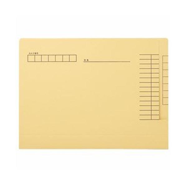 (まとめ)ライオン事務器 カルテフォルダーペーパータイプ A4 KF-1K-50P 1パック(50冊)【×3セット】