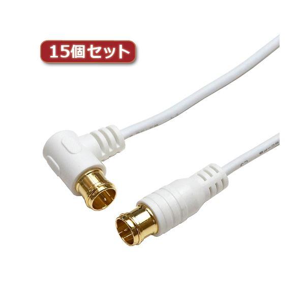 15個セット HORIC 極細アンテナケーブル 7m ホワイト 両側F型差込式コネクタ L字/ストレートタイプ HAT70-111LPWHX15