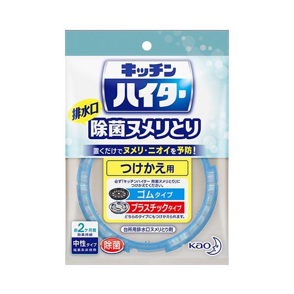 (まとめ) 花王 キッチンハイター 除菌ヌメリ取り つけかえ用 1個 【×30セット】