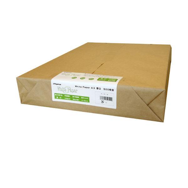 (まとめ)長門屋商店 ホワイトペーパー A3 厚口90kg ナ-514 1冊(500枚) 【×2セット】
