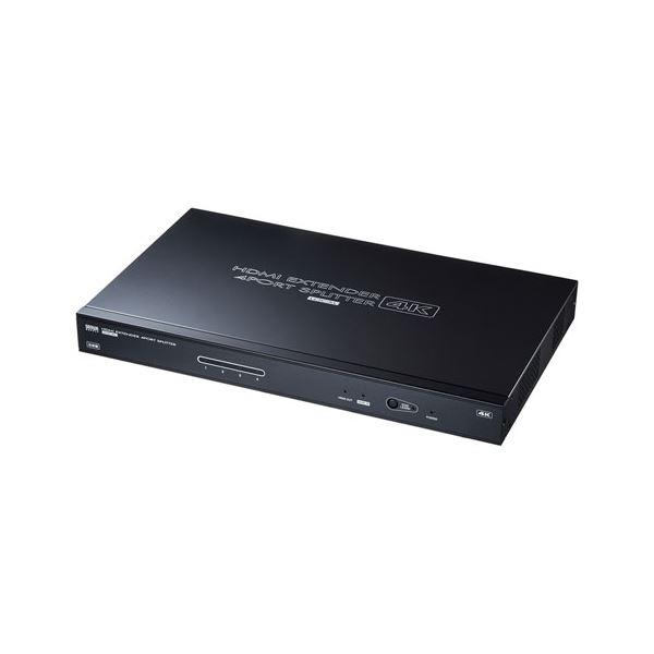 サンワサプライ HDMIエクステンダー(送信機・4分配) VGA-EXHDLTL4