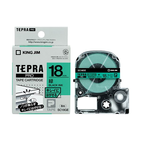 (まとめ) キングジム テプラ PRO テープカートリッジ キレイにはがせるラベル 18mm 緑/黒文字 SC18GE 1個 【×10セット】